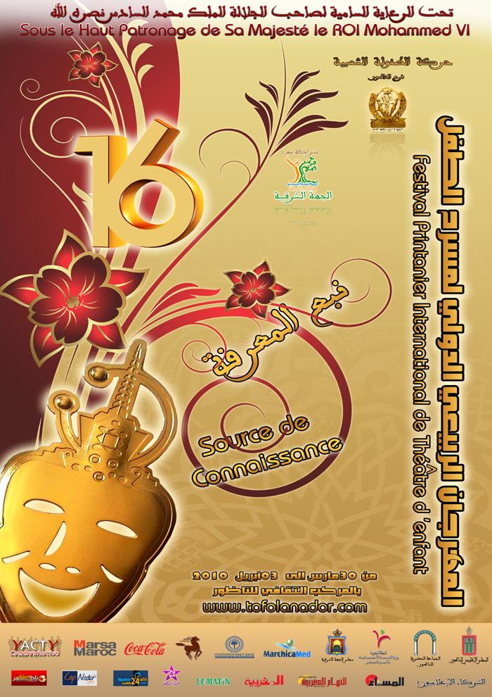 festival printanier international du théâtre de l'enfant - Nador