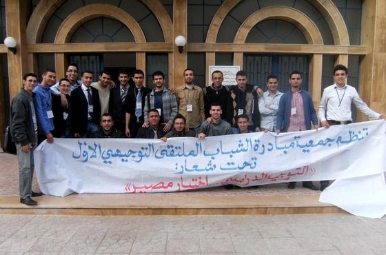 جمعية مبادرة الشباب تنظم ملتقى توجيهيا بالحسيمة