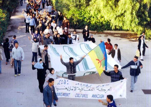 بيان عن التنسيق الوطني التاسع للحركة الثقافية الأمازيغية