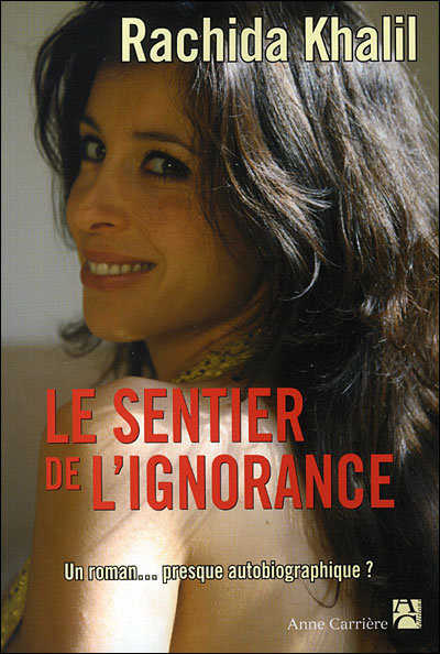رشيدة خليل ابنة الريف التي بصمت المسرح الفرنسي