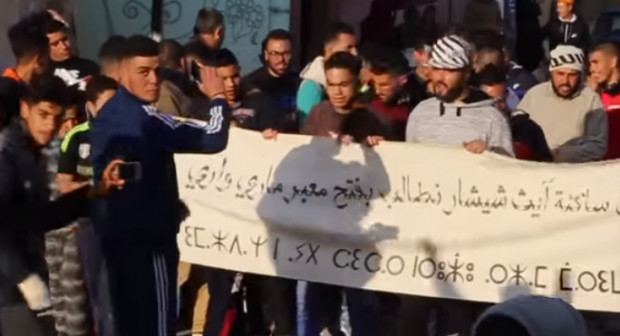 احتجاجات بالناظور للمطالبة بفتح معبر باب مليلية