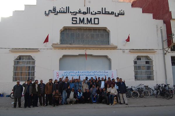عمال شركة مطاحن المغرب الشرقي في وجدة يدخلون في إضراب مفتوح