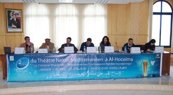 ندوة تجمع ممثلي الدول المشاركة في مهرجان النكور المتوسطي