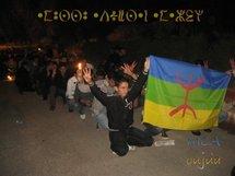 الحركة الثقافية الأمازيغية موقع وجدة :ثافسوث ثابارشانت (الربيع الأمازيغي)