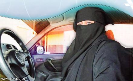 غرامة مالية لامراة ارتدت النقاب أثناء السياقة بفرنسا