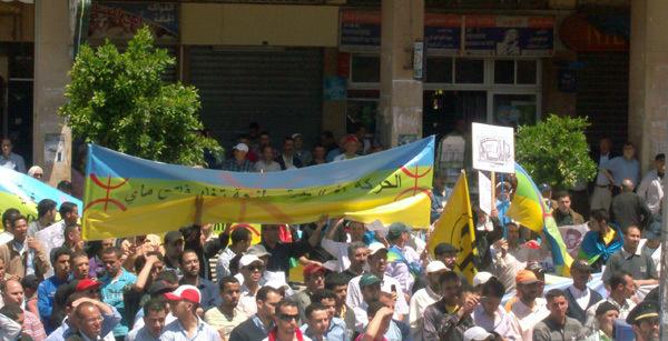 تحت شعار: القضية الأمازيغية قضية وطنية، ايمازغن طنجة يحتفلون بغيد الشغل