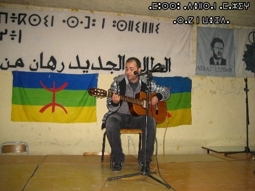 عم الفنان الأمازيغي ستيف في ذمة الله