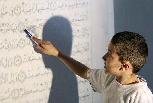 المشكلة اللغوية في المغرب