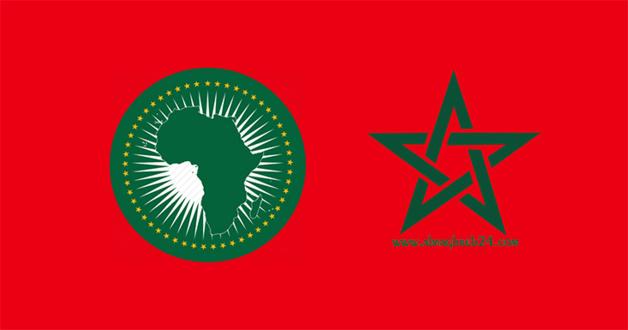 رسميا : انضمام المغرب إلى برلمان عموم إفريقيا