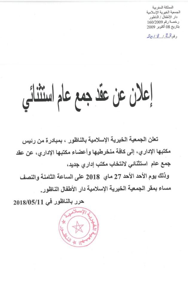 بالصور: بعد أقل من 4 أشهر من افتتاحه.. أيادي اثمة تخرب مجموعة من مرافق الحي الجامعي لكلية سلوان