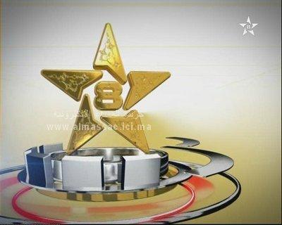 القناة الثامنة هل لإحياء الثقافة الأمازيغية أم لاغتيالها.!؟