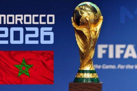 عاجل : إبعاد الملف المغربي من المنافسة على مونديال 2026..والناظور ضمن أسباب الرفض