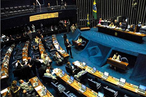 مجلس النواب البرازيلي يبطل مناورة مشبوهة وزائفة داعمة للبوليساريو