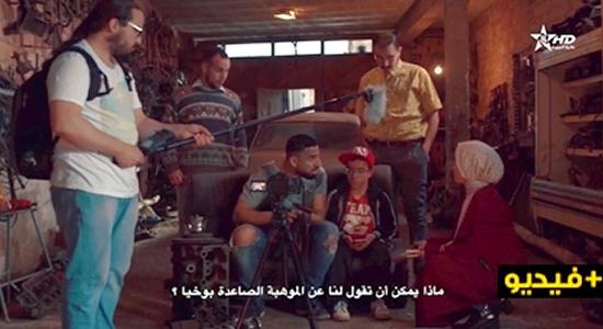 """شاهدوا الحلقة 16 من السلسلة الكوميدية الريفية """"شعيب ذ رمضان"""" من بطولة بنحدو وبوزيان"""