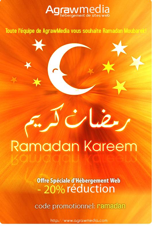 Ramadan AgrawMedia