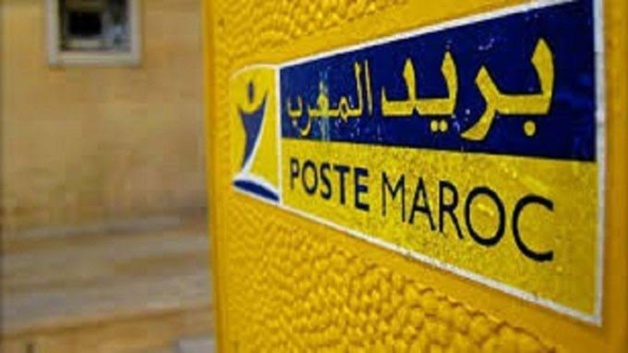 الإكتظاظ يخيم على وكالة بريد المغرب بمدينة العروي
