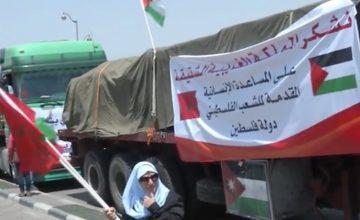 Vidéo: Arrivée en Cisjordanie des aides humanitaires marocaines