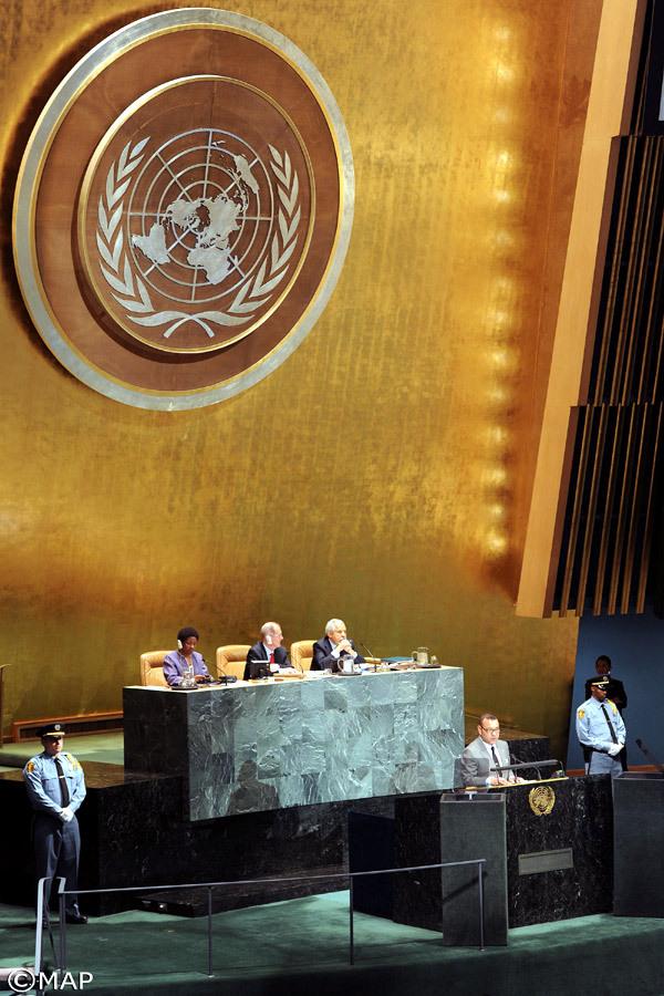 فيديو :  الخطاب الذي ألقاه جلالة الملك في قمة أهداف الألفية للتنمية بنيويورك.