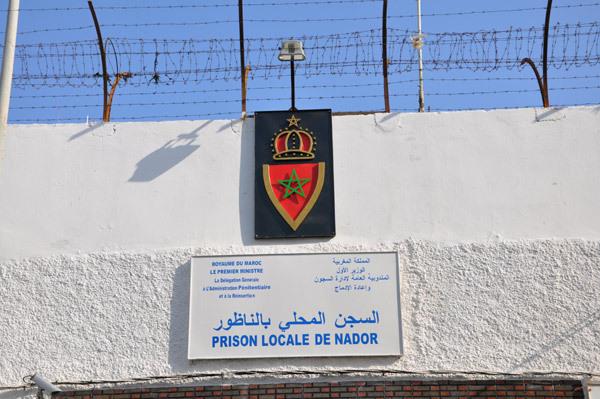 مواطنة من الناظور تناشد وزير العدل التدخل من أجل ثني ابنها المعتقل بسجن الناظور عن إضرابه عن الطعام ونقله إلى المستشفى لتلقي العلاج