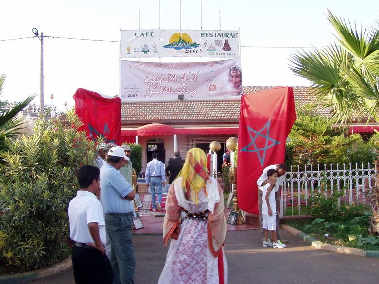 الملتقى الثقافي الامازيغي الخامس بالخميسات:  «تكريم للمرأة وحفظ للذاكرة »