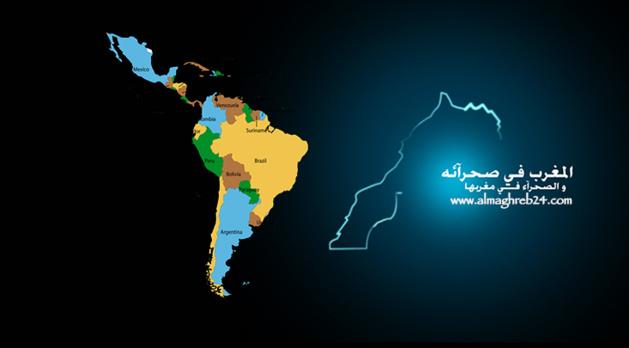 الأطروحة الانفصالية في اندحار متواصل بأمريكا اللاتينية أمام تأييد متنامي لمغربية الصحراء