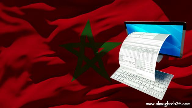 هام للمغاربة .. 5 شواهد رسمية يمكن الحصول عليها إلكترونياً