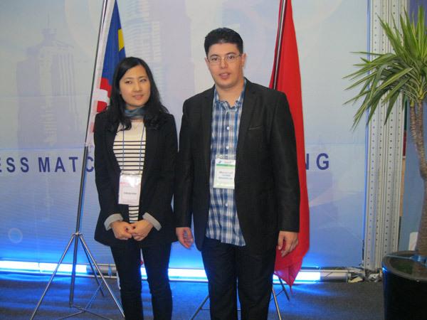 شركة من الحسيمة في ملتقى دولي بكوريا