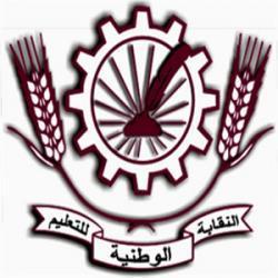 النقابة الوطنية للتعليم الدريوش ف.د.ش عزاء