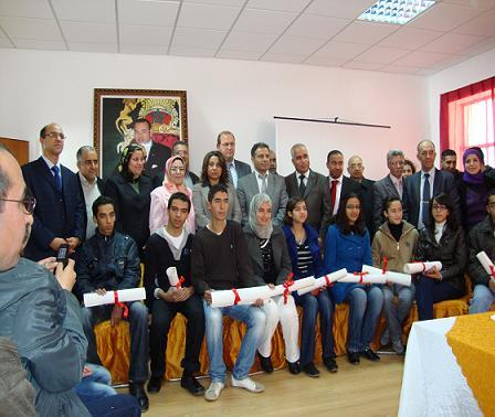 مؤسسة محمد السادس للأعمال الاجتماعية تكرم تلاميذ الأسرة التعليمية المتفوقين