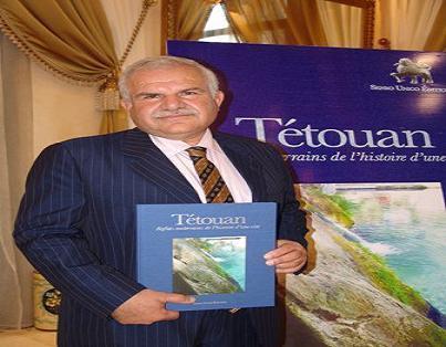 محاضرة علمية تحت عنوان : التراث الثقافي و العمراني للمدن المغربية مدن الشمال نموذجا