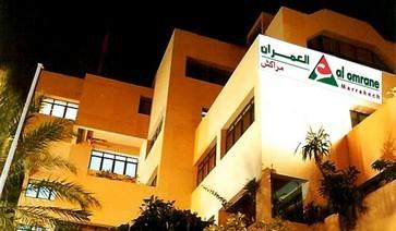 تجزئة العمران بسلوان مشروع سكني كبير في طي النسيان