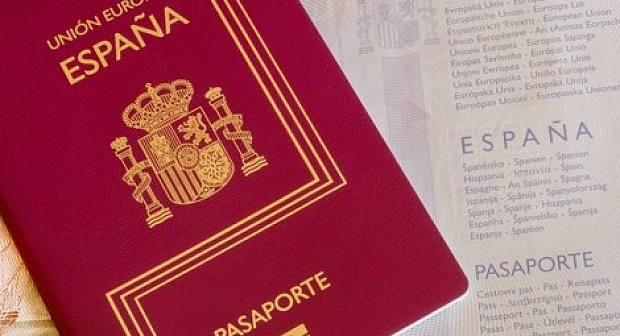 """""""أداء قسم الولاء"""" يحرم مغربيا من الحصول على الجنسية الإسبانية"""
