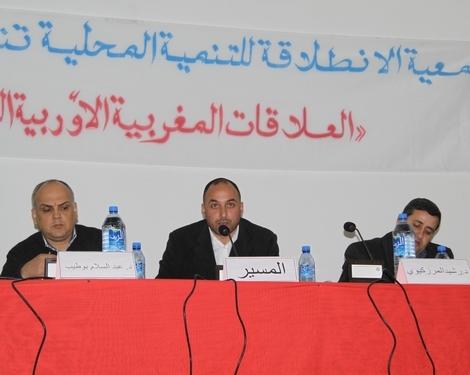 العلاقات المغربية الأوروبية محور ندوة ببني بوعياش