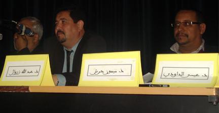 الصحراء في الإبداع المغربي شعار ندوة ثقافية بالناظور