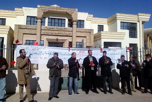 وقفة احتجاجية للشغيلة التعليمية  أمام مقر  الأكاديمية الجهوية بالجهة الشرقية