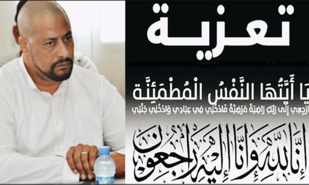 تعزية ومواساة للفاعل السياسي محمد طوري  في وفاة شقيقه ميمون طوري