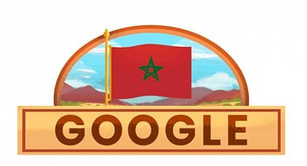 """محرك البحث """"غوغل"""" يحتفي بذكرى استقلال المغرب"""