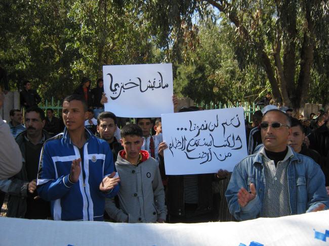 العيون الشرقية : مسيرة حاشدة ضد الفساد و التهميش تجوب مختلف شوارع المدينة