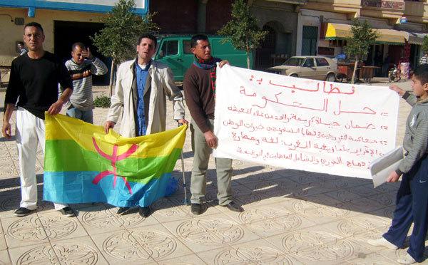 وقفة 20 مارس بمدينة بن الطيب للمطالبة بالتغيير