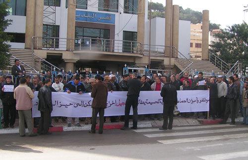 موظفو وعمال الجماعة الحضرية بالحسيمة  في وقفة احتجاجية انذارية