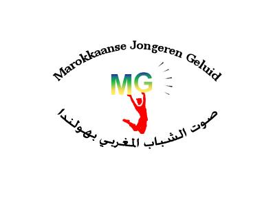صوت الشباب المغاربة بهولندا ترحب بالإفراج عن شكيب الخياري   وتطالب  بإطلاق سراح مصطفى أوسايا و حميد أعضوش