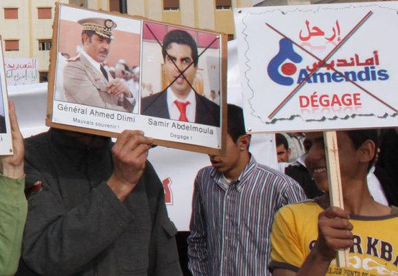سكان طنجة يخرجون بالآلاف في تظاهرة 24 أبريل وحضور لافت لأنصار الحركة الأمازيغية