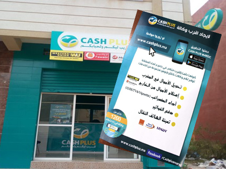 بشرى لساكنة العمران بسلوان : افتتاح وكالة جديدة لـ'كاش بلوس ' بخدمات رائعة
