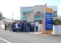 إعفاء مدير المدرسة الوطنية للعلوم التطبيقية بالحسيمة من مهامه