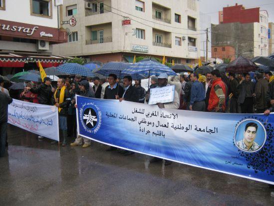 قوات الأمن بمدينة تاوريرت تمنع المسيرة الوطنية لعمال و موظفي الجماعات المحلية