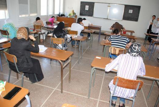 منحة مالية لفائدة التلاميذ المتفوقين في امتحانات البكالوريا بإقليم الحسيمة الموسم الدراسي 2010-2011