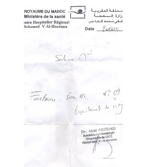 شاب في حالة خطيرة بالمستشفى محمد الخامس بالحسيمة يناشد المحسنيين بمساعدته