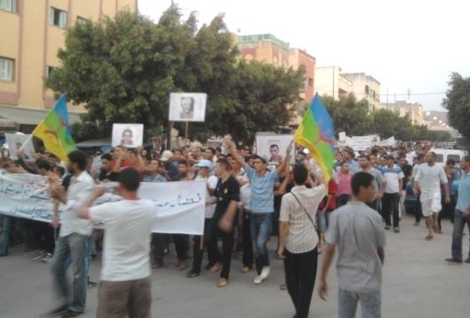 بني بوعياش: حركة 20 فبراير بإقليم الحسيمة ترفض الدستور الممنوح