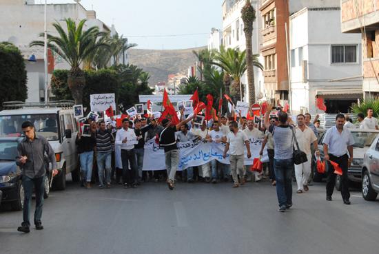 المجتمع المدني بالحسيمة يحث المواطنين على التصويت بنعم على مشروع الدستور الجديد