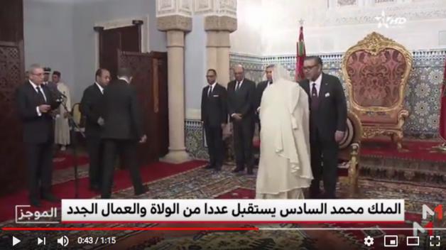 بالفيديو ... جلالة الملك محمد السادس يستقبل الولاة والعمال الجدد بالإدارتين الترابية والمركزية